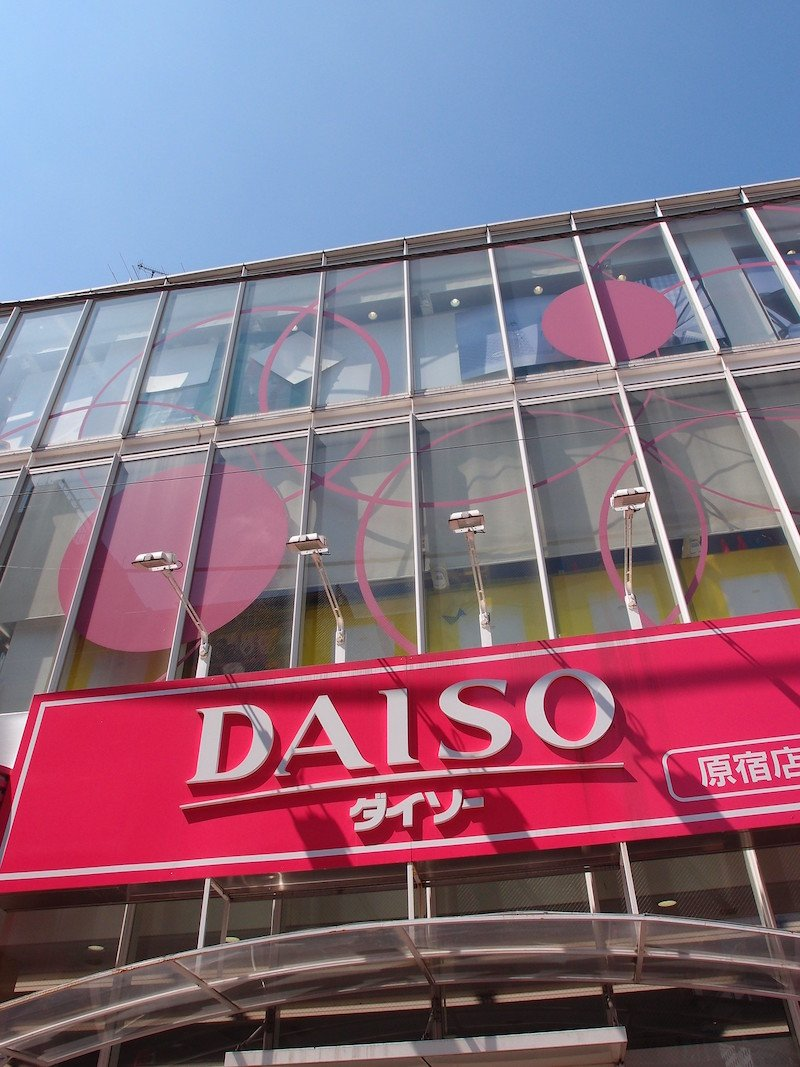 daiso tokyo looking up by guilhem vellut flickr