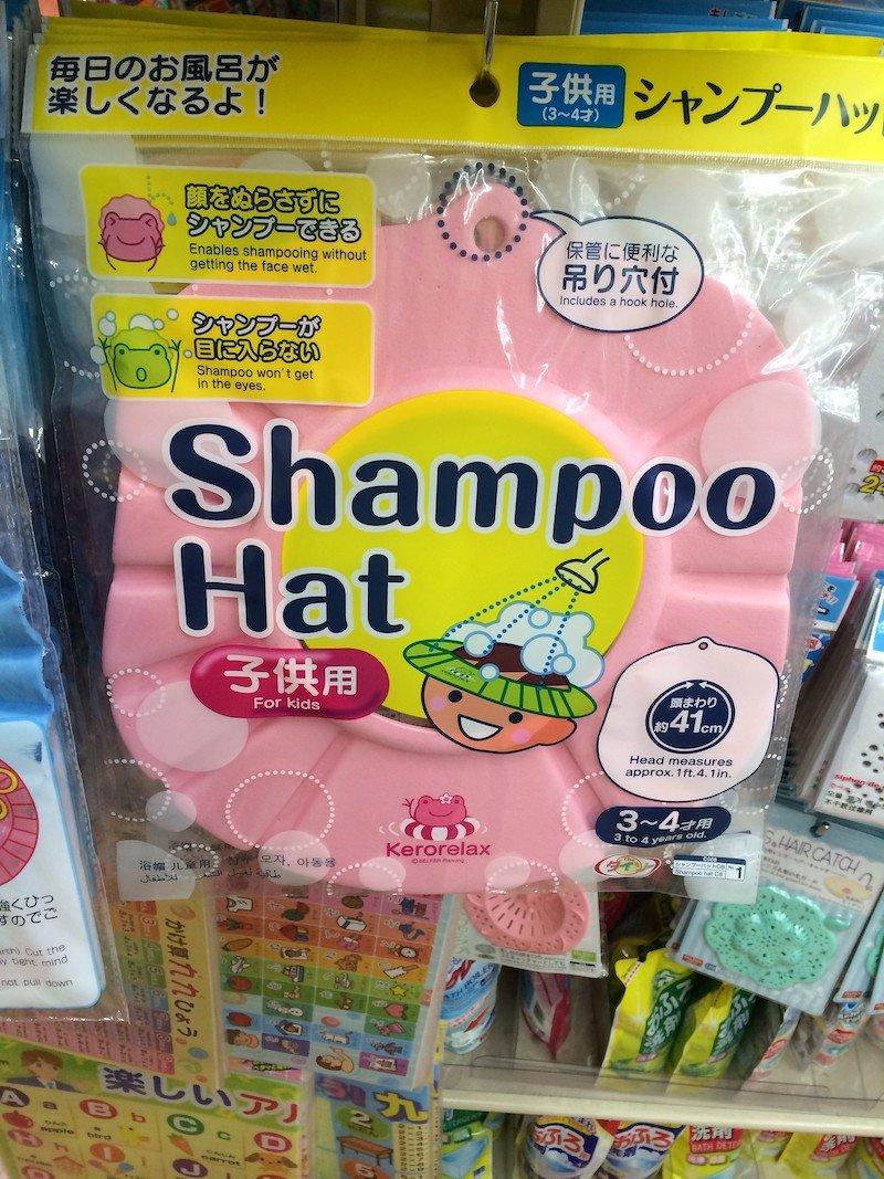 daiso tokyo shampoo hat by karl baron flickr