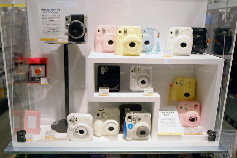 fuji pix camera by chinnian