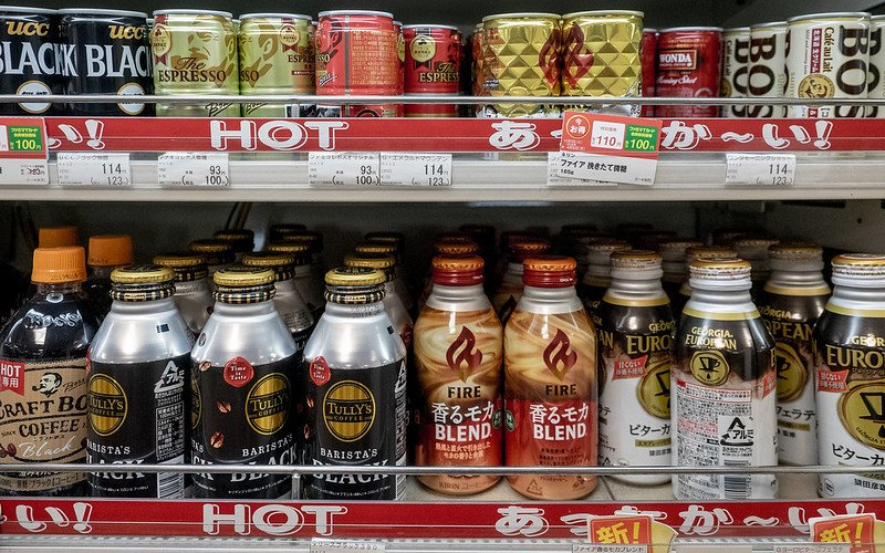 hot coffee in the tokyo supermarket by ajay suresh pic
