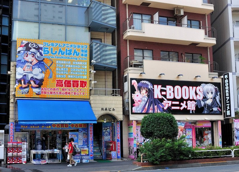 image - otome road shops 800 by muza chan