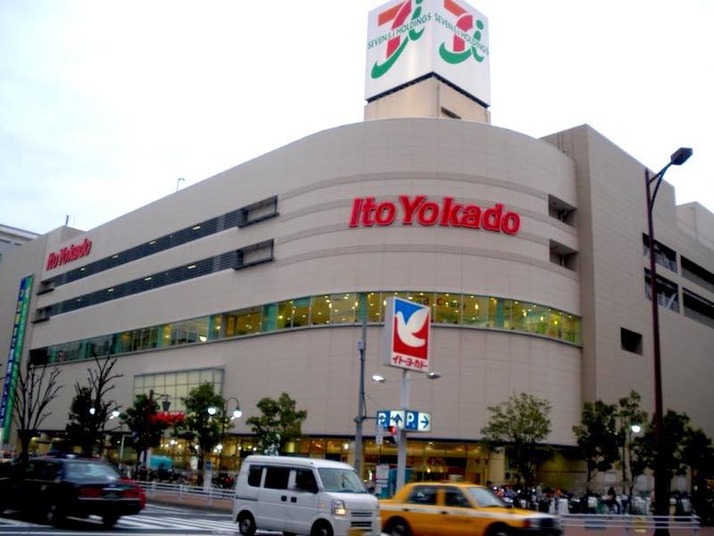 tokyo supermarkets- ito yokado