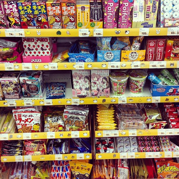 japanese candy in a convenience store pic
