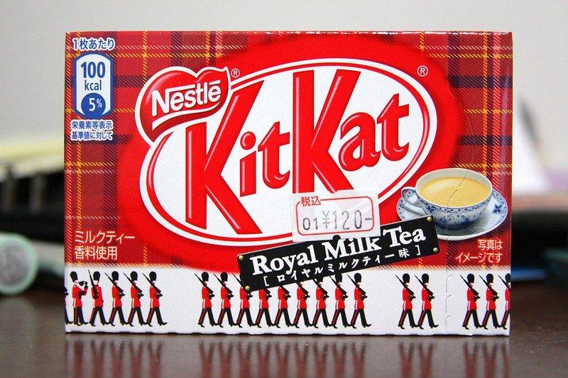 japanese chocolate kitkat royal milk tea image by madeline