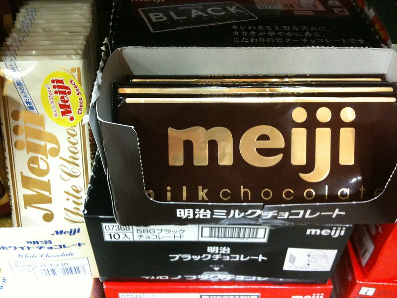japanese chocolate meiji milk chocolate - what to buy at japanese grocery store pic by chinnian