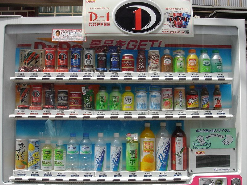 japanese drinks by ayako flickr