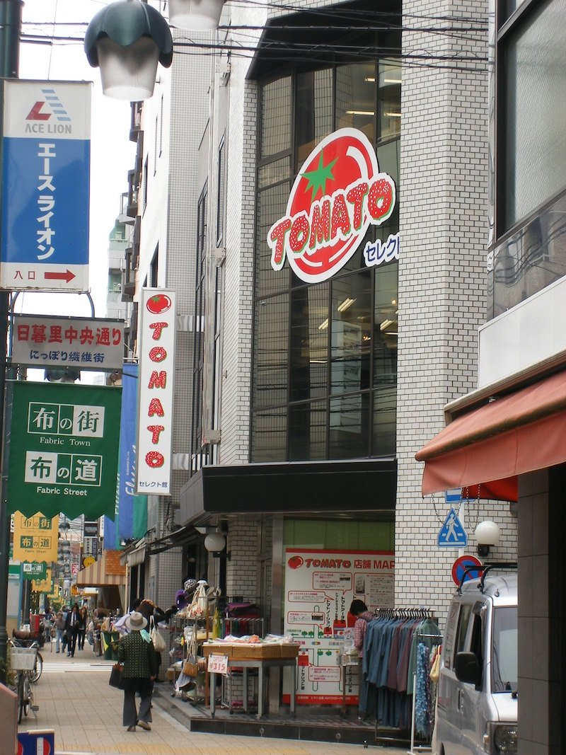 japanese fabric shop tomato by fletcherjcm flickr