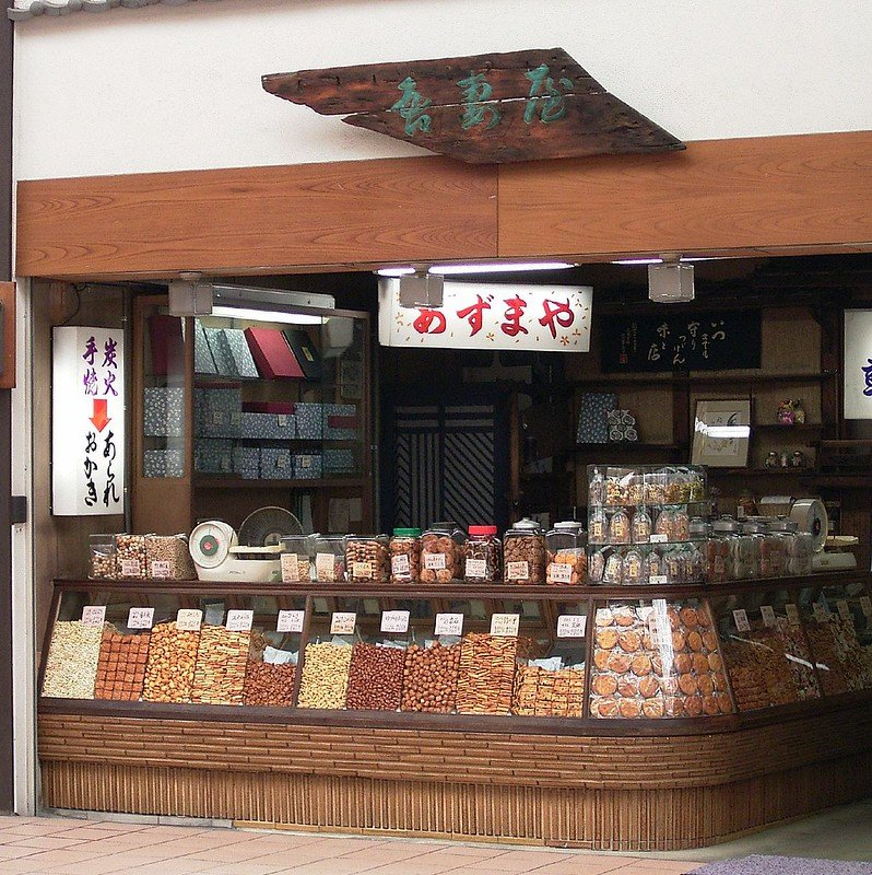japanese snacks senbei shop by daiju azuma