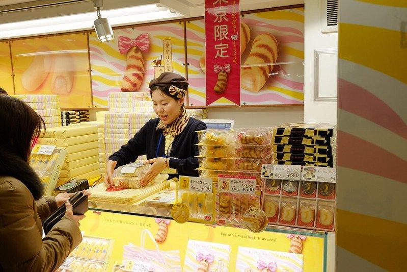 japanese snacks tokyo banana gift by chinnian flickr