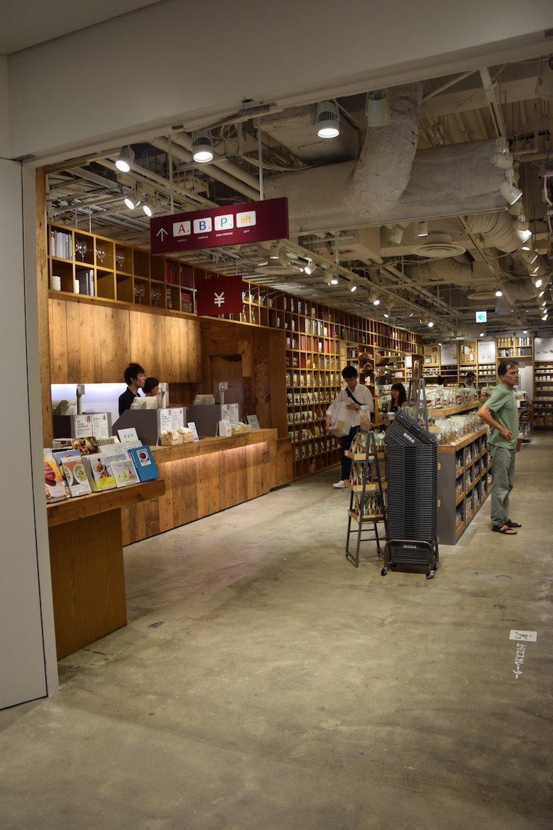 muji grocery store shibuya pic