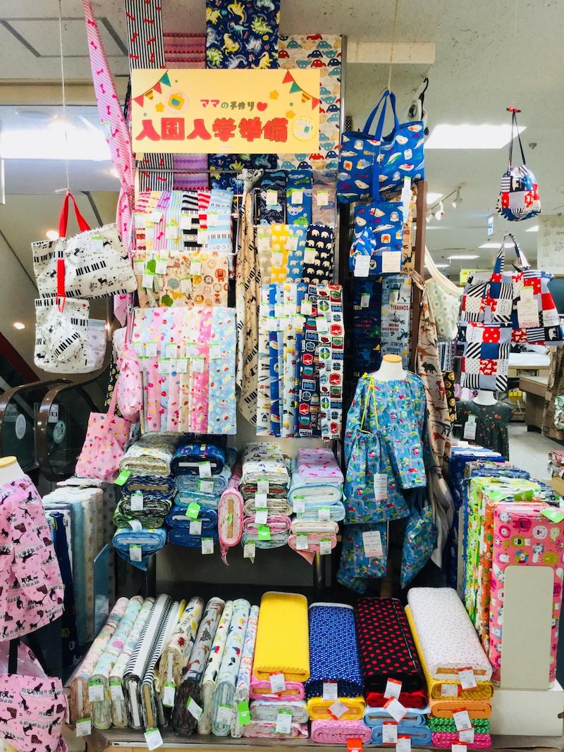 otsukaya nagoya fabric shop pic