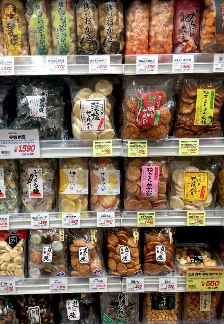 senjo ishii supermarket aisle pic