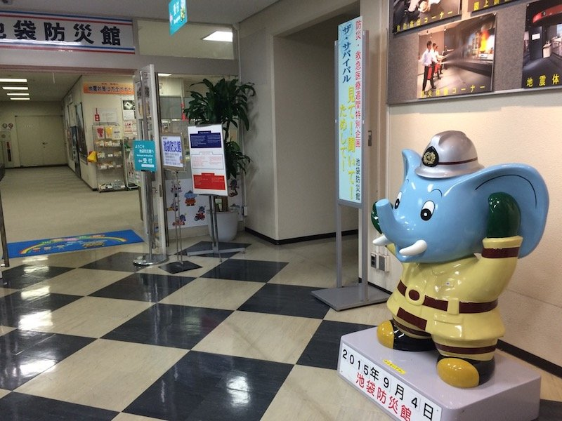 tokyo earthquake museum entrance pic