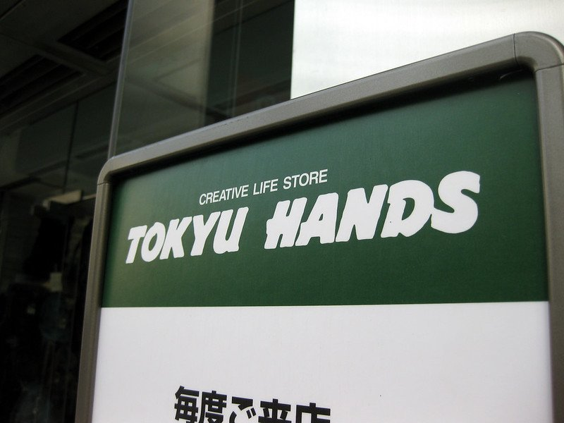 tokyo hands sign by leon brocard