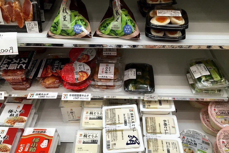 tokyo supermarket japanese convenience store 7-11 by amy jane mitchell flickr