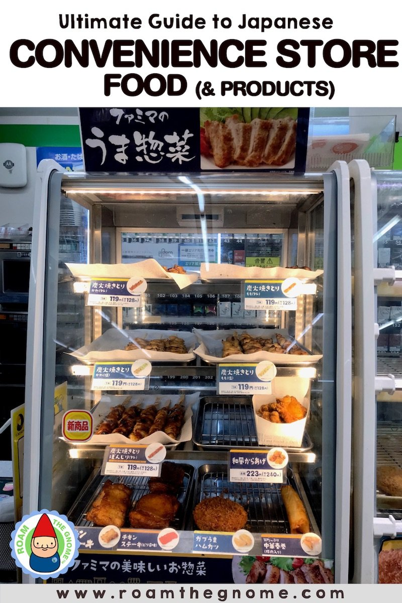 PIN 1 - japanese convenience store family mart - hot food stand pic