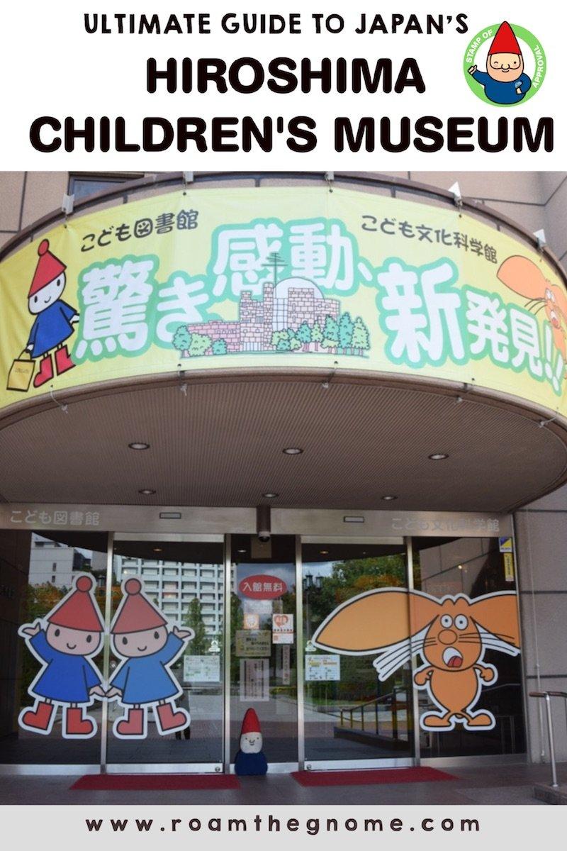 PIN 1 HIROSHIMA children's museum 800
