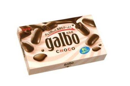 japanese galbo chocolate pic