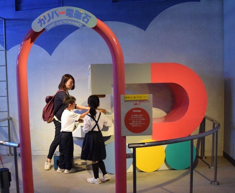 giant-magnet-hiroshima-childrens-museum