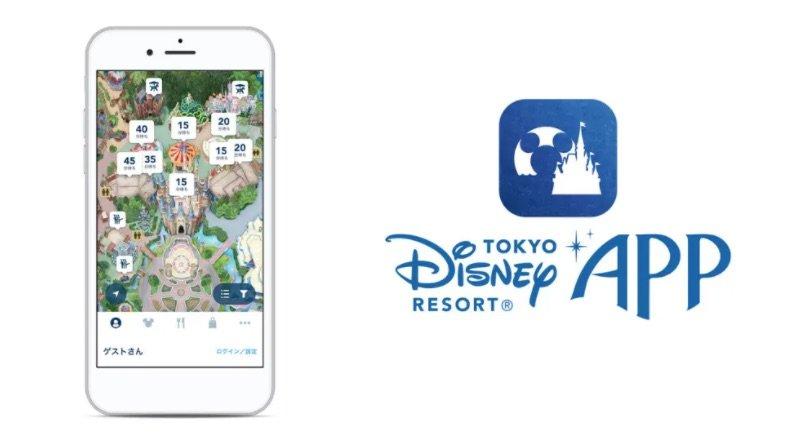 tokyo disney resort app pic