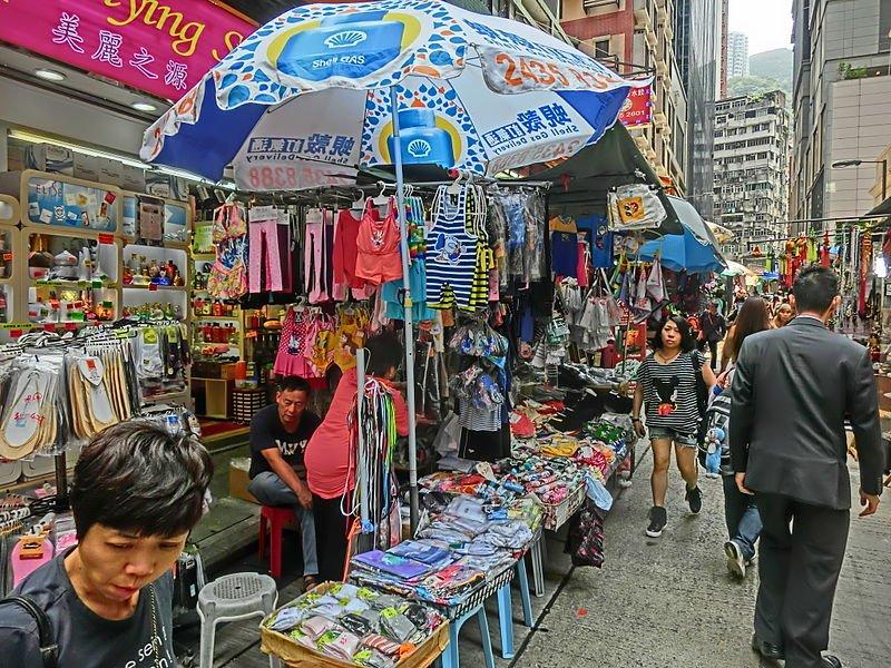 tai yuen market umbrella pic