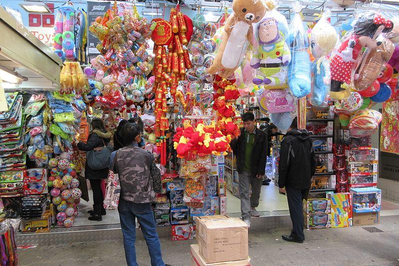 tai yuen market in hong kong pic