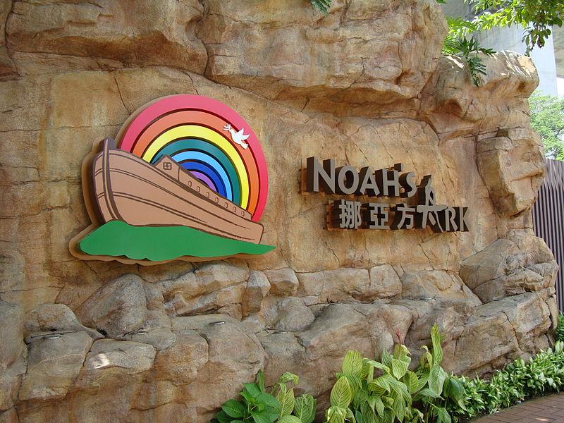 Noah's Ark Hong Kong pic by HK arun
