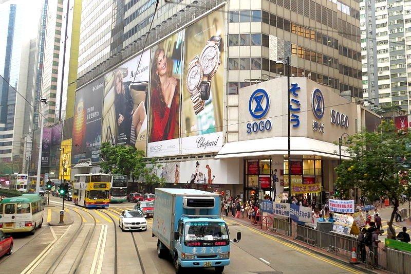 SOGO causeway bay shopping mall pic by mk2010