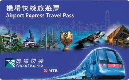airport express travel pass hong kong