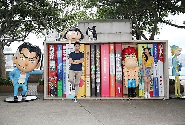 ani-com-comic-culture-walk-hong-kong-from-website