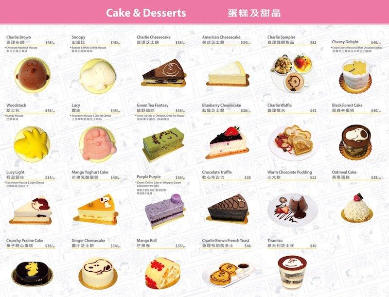 charlie brown cafe cake-menu 800