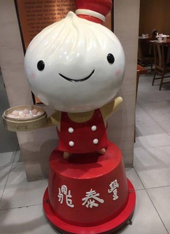 din-tai-fung-mascot-source-unknown