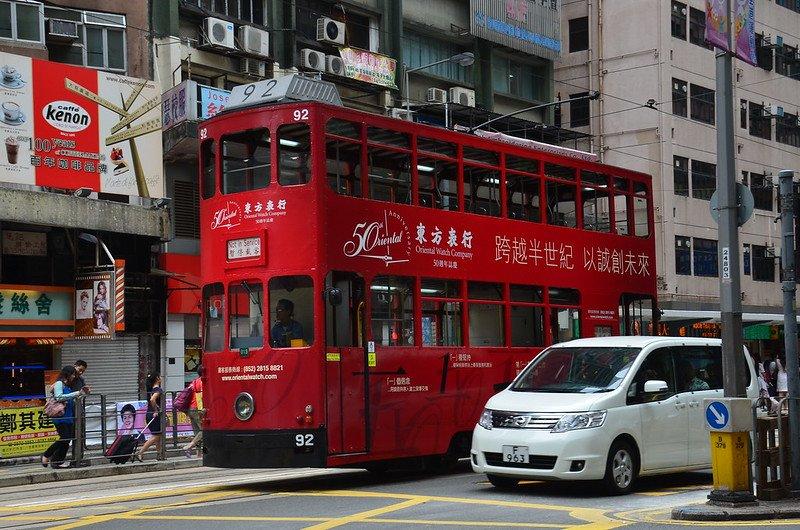 ding dong tram hong kong by rabunwarna