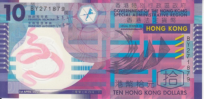hong kong currency by ian barbour
