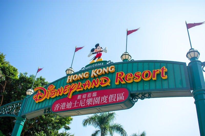 hong kong disneyland by kon-karampelas