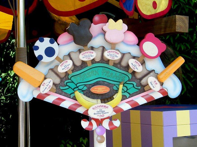 hong kong disneyland frozen treats by joel