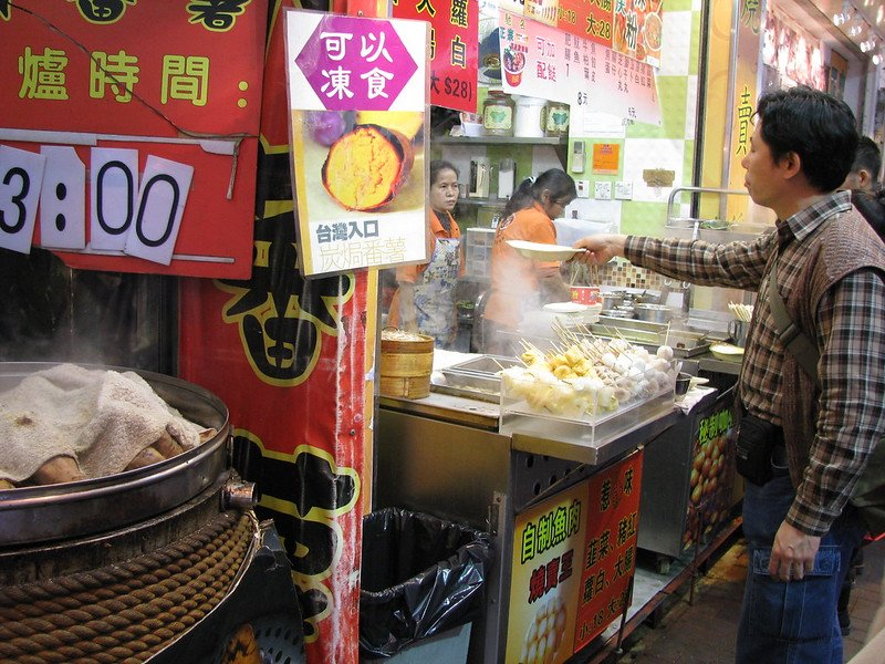 hong kong street food cart by shankar s