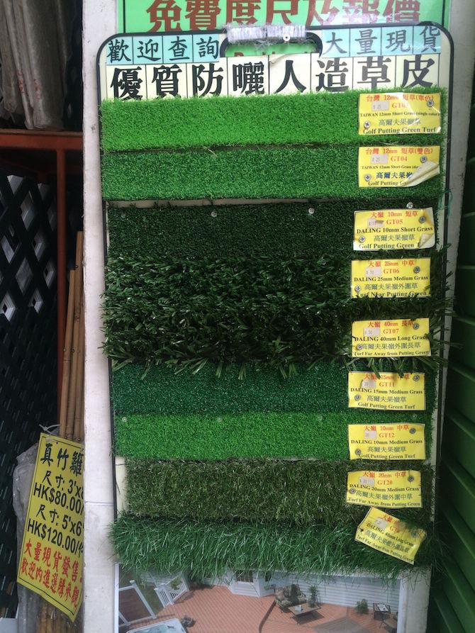 image - hong kong flower market fake grass