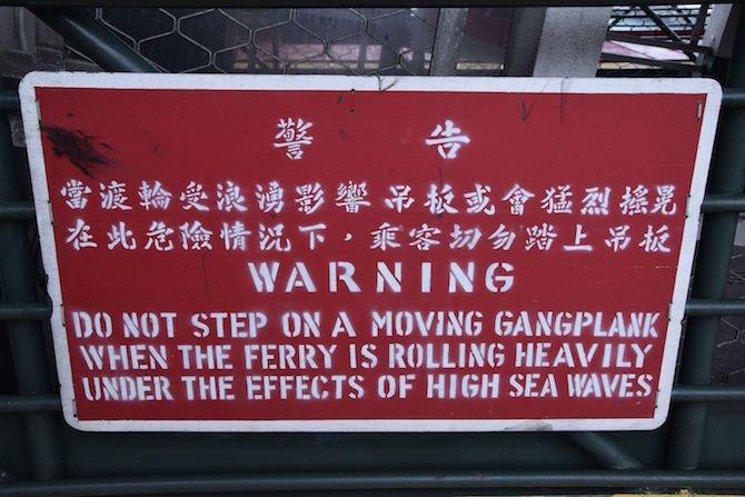 image - star ferry hong kong warning sign