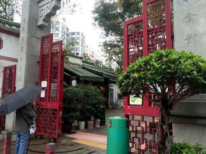 image - yuen po bird gardens doors