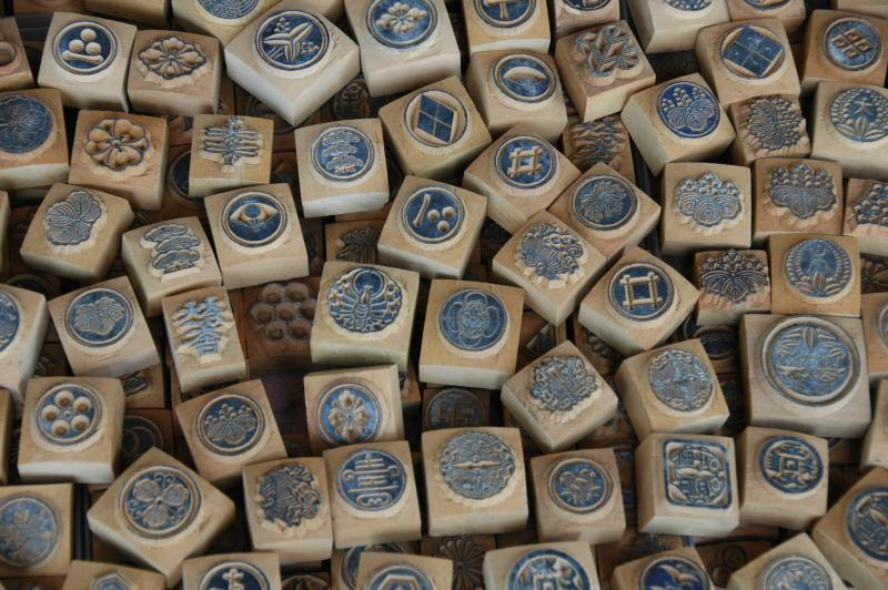 japanese hanko stamps by cotaro70s
