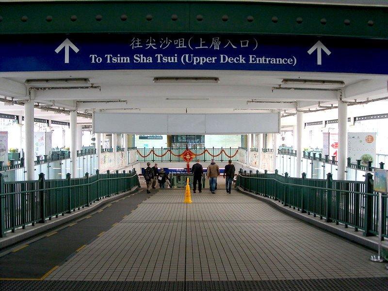 star ferry central terminal by shankar s flickr