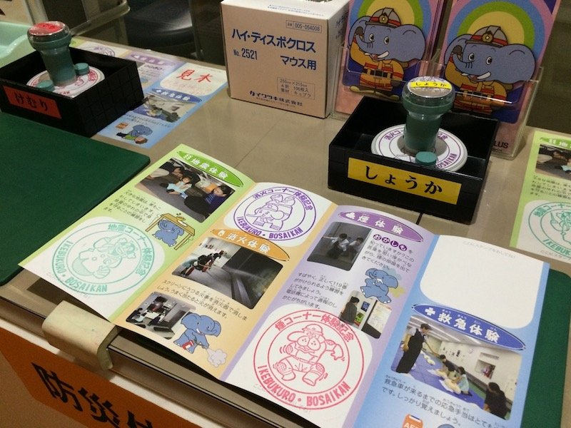 travel souvenirs - eki stamps in japan 800