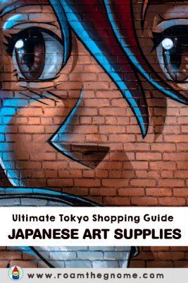 PIN Japanese art supplies tokyo