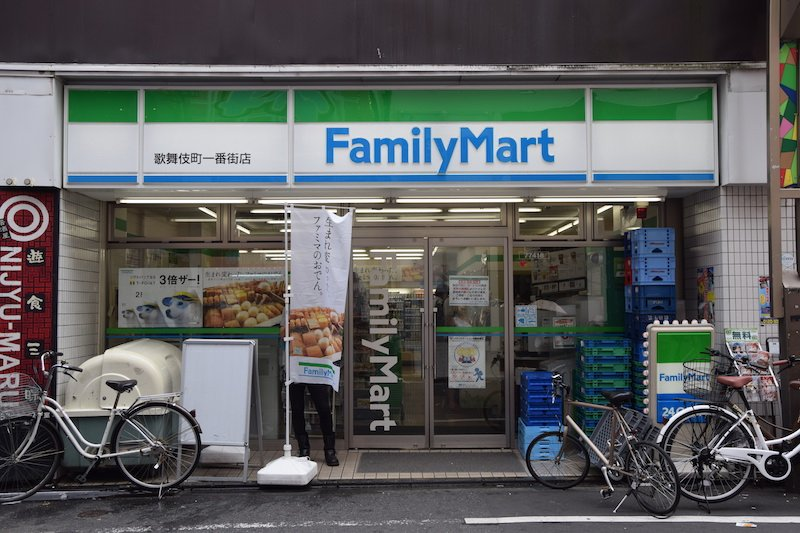 family mart 800 bicycles