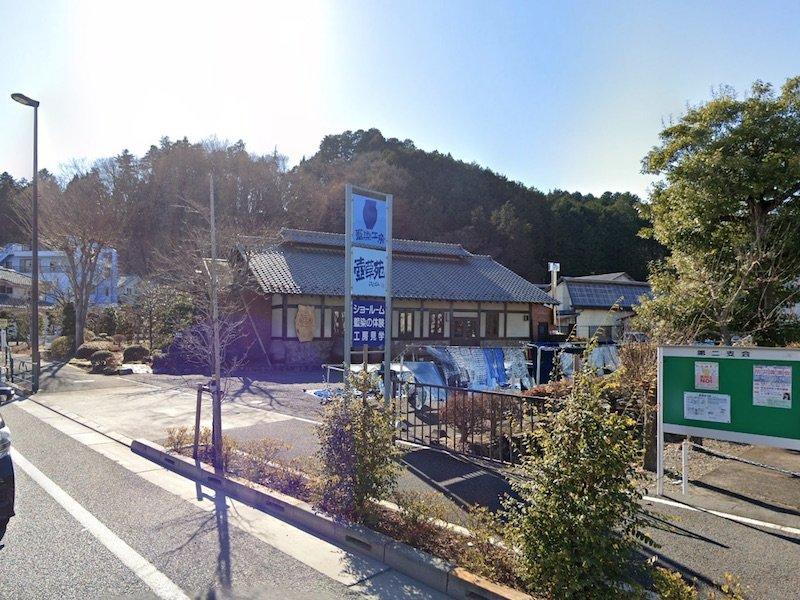 image - kosoen studio ome city japan via gm