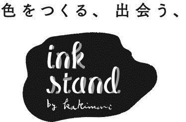 inkstand_logo