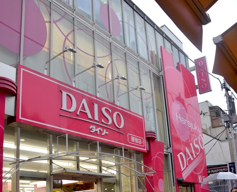japanese chocolate daiso entrance harajuku