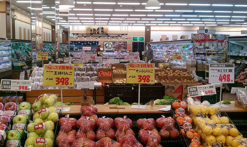japanese grocery fresh food aisle pic by yuya tamai