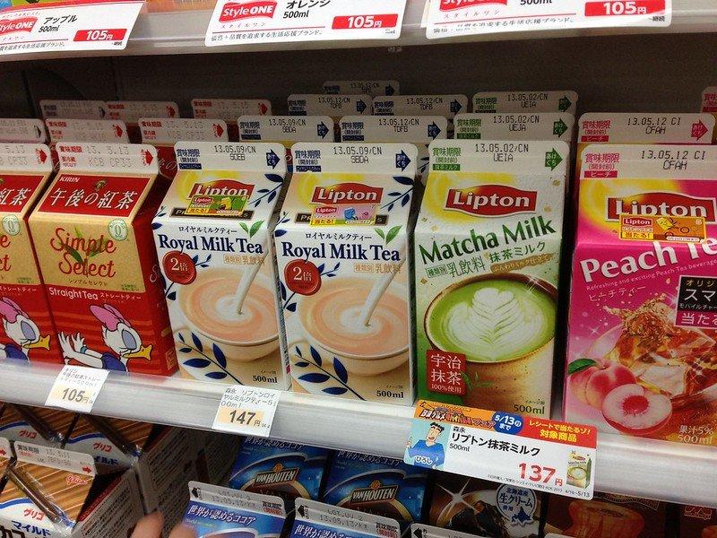 japanese milk tea pic by jencu